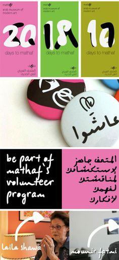 Arabic typography blog