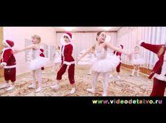 Новогодний утренник в детском саду - YouTube Girls Dresses, Flower Girl Dresses, Youtube, Wedding Dresses, Christmas, Crafts, Xmas, Dresses Of Girls, Bride Dresses