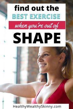 Discover the best out of shape workout that you can do at home. This is the easiest workout for beginners. Start with this exercise if you are out of shape. Full Body Weight Workout, Whole Body Workouts, Body Workout At Home, At Home Workouts, Workout List, Bum Workout, Hiit Program, Workout Programs, Easy Workouts For Beginners