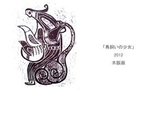 2012 Works Hiromi Sumida