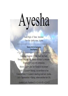 Ayesha name means women in Arabic. Love Images With Name, Cute Love Pictures, Name Pictures, Love Words, Islamic Names With Meaning, Girl Names With Meaning, Baby Names And Meanings, Arabic Names, Status Quotes