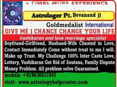 Astrologer Devanand Ji (Ramdev Jyotish Kendra) World Famous Astrologer Pundit Devanand Sharma (Diamond Gold Medalist) specialists in Astrology, Numerology, Gemology, Psychic Reading, Kundali Making and Reading, Horoscope match making, Love match making, vastu shastra expert etc. Astrologer Devanand Ji Service provider in all word –India, Canada, UK, USA, U.A.E., Malaysia, Hong Kong, Italy, Germany, Japan, Norway, Switzerland, England, London, Singapore, United States€¦e
