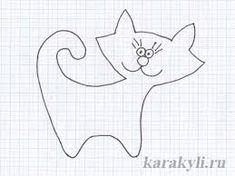 Картинки по запросу подушки  кошки-мышки