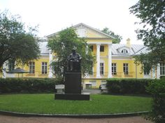 """The Town homestead of the princes Dolgoruki to: Moscow, str.Povarskaya h.52, built by Dolgoruki in medium 18 с., is considered by prototype of the building of Rostovs their novel """"War and world"""". On building even tablet such hungs. Monument of Lеv Tolstoy someone look fat functioning(working) the sculptor Novokreschenovа appeared here in 1956"""