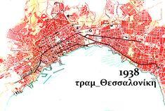 Το Τραμ της Θεσσαλονίκης (1893-1957) Thessaloniki, Diagram, Map, Movie Posters, Location Map, Film Poster, Maps, Billboard, Film Posters