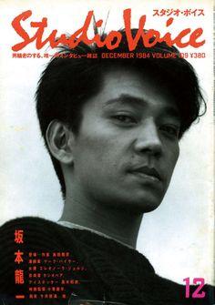 Sakamoto, Studio Voice, December 1984