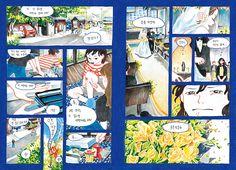 만화 애니메이션 전문 교육기관 애니포스에 오신 것을 환영합니다.#애니포스 #애니포스연구작 #애니포스미술학원 #만화학원 #만화애니 #연구작…