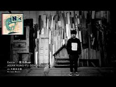 Easter / 復活祭 - Asian Kung-Fu Generation PV (2015)