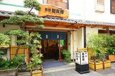 Tokyo Ryokan Kamogawa Asakusa Hotel Japan, Asia Ryokan Kamogawa Asakusa Hotel is a popular choice amongst travelers in Tokyo, whether exploring or just passing through. The hotel offers guests a range of services and amenities designed to provide comfort and convenience. Service-minded staff will welcome and guide you at the Ryokan Kamogawa Asakusa Hotel. Some of the well-appointed guestrooms feature towels, slippers, television LCD/plasma screen, internet access – wireless, i...