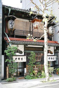a deco shop, Aesthetic Japan, Japanese Aesthetic, City Aesthetic, Japanese Buildings, Japanese Streets, Japanese House, Japanese Art, Japanese Shop, Bg Design