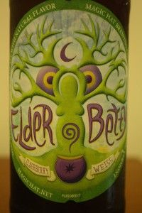 Magic Hat Elder Betty- If you are lucky enough to live someplace where you can buy Magic Hat beer, get this! It is a perfect summer beer! Wheaty, hint of berry, lots of carbonation! Cool label too.