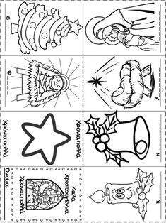 Χριστούγεννα. Δημιουργικές εργασίες και κατασκευές για την α΄ δημοτικ… Playing Cards, Kids, Character, Art, Young Children, Art Background, Boys, Children, Kunst