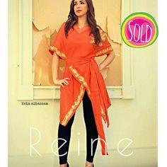 Sold Out  +962 798 070 931 +962 6 585 6272  #ReineWorld #BeReine #Reine #LoveReine #InstaReine #InstaFashion #Fashion #Fashionista #FashionForAll #LoveFashion #FashionSymphony #Amman #BeAmman #Jordan #LoveJordan #GoLocalJO #MyReine #ReineIt #EidCollection #Diva #ReineWonderland #HijabAddict #HijabDress #ModestCouture #Hijab #Turban #HijabFashion #LongSleeveDress