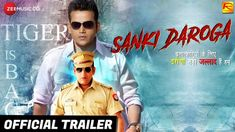 - Bhojpuri Movie Trailers  IMAGES, GIF, ANIMATED GIF, WALLPAPER, STICKER FOR WHATSAPP & FACEBOOK