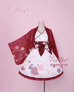 Tomy Bear -Wa Lolita Kitten- Cat Themed Wa Lolita OP Dress and Haori Set