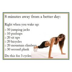 good quick morning exercise routine - just eight minutes away from a better day.
