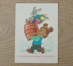 With 8th of March vintage greeting postcards Women's Day gift for mom teddy bear…