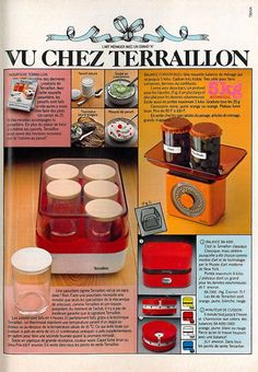 1976 1970s Kitchen, Balance, Creations, Shopping, Vintage, Style, Canning, Swag, 70s Kitchen