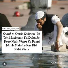 Alvida Mah-e-Ramdan Kareem. Literary Love Quotes, Muslim Love Quotes, Love In Islam, Quran Quotes Love, Quotes From Novels, Islamic Love Quotes, Islamic Inspirational Quotes, Religious Quotes, Prophet Quotes