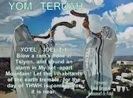 Rosh Hashanah / Yom Teruah