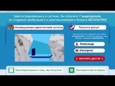 RuNetDriverrr Приобрети Свою Финансовую Свободу !  Уникальная Возможность Всего за 150 ЕВРО ! Свободная рега  http://runetdriverrr.com/page/alex72/   Общаюсь только по Skype:aleksandr.1024 Проверь сам и расскажи другу !