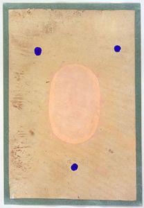 Anonymous tantra painting, Shiva Linga