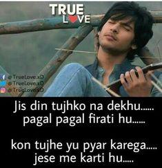 Kaun tujhe yu pyaar karega...jese mein karti hu....❣❤ Lyric Quotes, Hindi Quotes, Movie Quotes, Love Diary, Dear Diary, 1d Songs, Best Songs, Bollywood Movie Songs, English Love Quotes