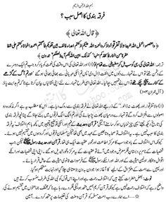 Sehr o Iftar Ramazan Timing in Quetta for Fiqa Hanafi