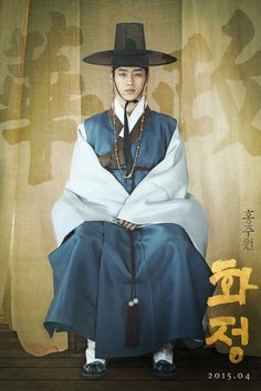 Style Korean Men Traditional Clothes 60 New Ideas