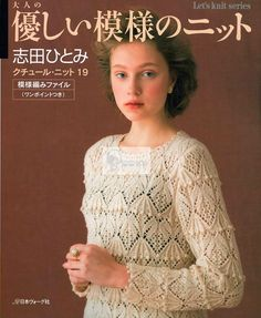 lets knit series