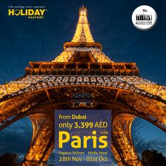 SriLanka National Holiday Package For AED From Dubai Incl - Travel packages to france