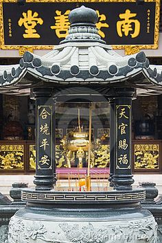 Altar in a Chinese Temple.