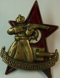 For excellent shooting, USSR, 1930s