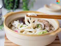 Udon Noodle Soup Recipe