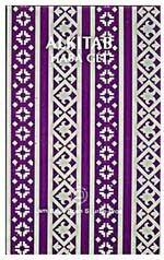 Acehnese Bible / Haba Get: Alkitab Lam Basa Aceh Si Uroe-uroe / Acehnese What Is Bible, Indonesian Language, Bible Society, Languages, Prints, Idioms, Language, Printed, Art Print