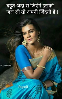 Anushka Sharma, Priyanka Chopra, Shraddha Kapoor, Deepika Padukone, All Actress, Vidya Balan, Katrina Kaif, Hd Images, Biography