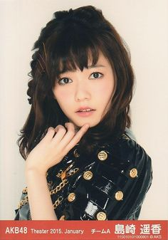 J-Pop, AKB48, Haruka Shimazaki