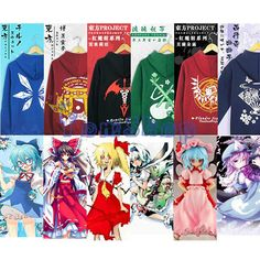 Anime Touhou Project Unisex Cosplay Winter Warm Hakurei Reimu KONPAKU YOUMU Cirno thicken Hoodie Coat Jacket