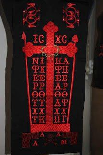 The α νάλαβος (Analab[v]os), which is the distinctive garment of a monk or a nun tonsured into the highest grade of Orthodox monasticism. Orthodox Catholic, Russian Orthodox, Orthodox Christianity, Christian Images, Orthodox Icons, Religious Art, Tatoos, Religion, Mens Tops