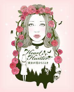 「彼女が花ひらくとき」 …心を奪われずに読みきれる? あなたのほおを色づかせるスマホポエム|マジョリカ マジョルカ