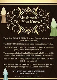 I'm not Muslim, but I have a very very high regard for those that are. Love is the pulse of almost every religion, and that goes for Islam as well. Good info-graph on Islam especially for those who don't understand it 💞 Islamic Quotes, Islamic Posters, Islamic Teachings, Islamic Messages, Muslim Quotes, Islamic Inspirational Quotes, Islamic Prayer, Islamic Dua, Islam Muslim