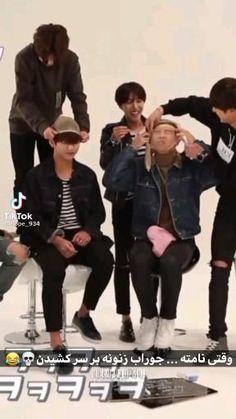Bts Aegyo, Bts Taehyung, Bts Jungkook, Namjoon, Some Funny Videos, Bts Funny Videos, Cute Couple Videos, Diy Fashion Photography, Laugh Meme