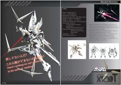GUNDAM GUY: Gundam Artworks by Masarebelth: GXX X-78 Veronica Gundam & Others