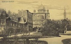 Czech Republic - Synagogue in Teplice Old Photographs, Old Photos, Synagogue Architecture, Old Postcards, Rotterdam, Czech Republic, Europe, City, Pictures