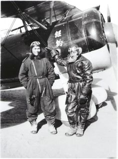 """Major Arthur 'Art' Chin Shui-Tin (陳瑞鈿, to the right, 1913-1997) in front of a Polikarpov I-15bis. The Chinese marking on her nose reads 紐約 """"New York"""". Likely this plane was donated to Republic of China by the American Chinese community in New York."""