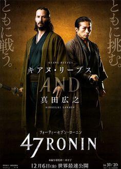 """""""47 Ronins"""" teve divulgado novos cartazes e trailer http://cinemabh.com/imagens/47-ronins-teve-divulgado-novos-cartazes-e-trailer"""