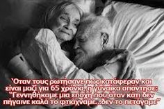 romance isn't for the young.romance is for the lovers of all ages Old Couple In Love, Old Love, Couples In Love, Love Is All, Mature Couples, Old People Love, In Love Pics, Cute Old Couples, True Love Pictures
