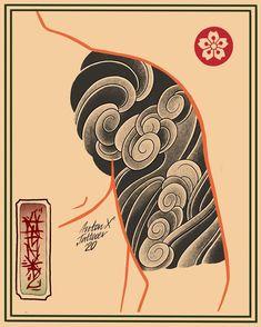 Japanese Water Tattoo, Tattoo Japanese Style, Japanese Tattoo Symbols, Traditional Japanese Tattoos, Japanese Sleeve Tattoos, Cloud Tattoo Design, Japan Tattoo Design, Ocean Sleeve Tattoos, Ocean Tattoos