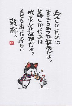 ギリ関係者です。|ヤポンスキー こばやし画伯オフィシャルブログ「ヤポンスキーこばやし画伯のお絵描き日記」Powered by Ameba