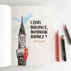 🇹🇷🇹🇷 Mosque, Drawings, Aamir Khan, Islam, Pictures, Amigurumi, Instagram Ideas, Drawing S, Mosques